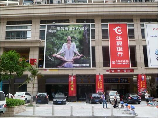 天河珠江新城商业街B位