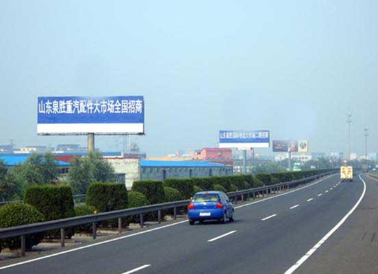 京沪(福)等多条高速公路