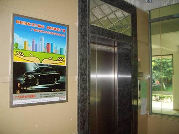 奥迪电梯框架广告
