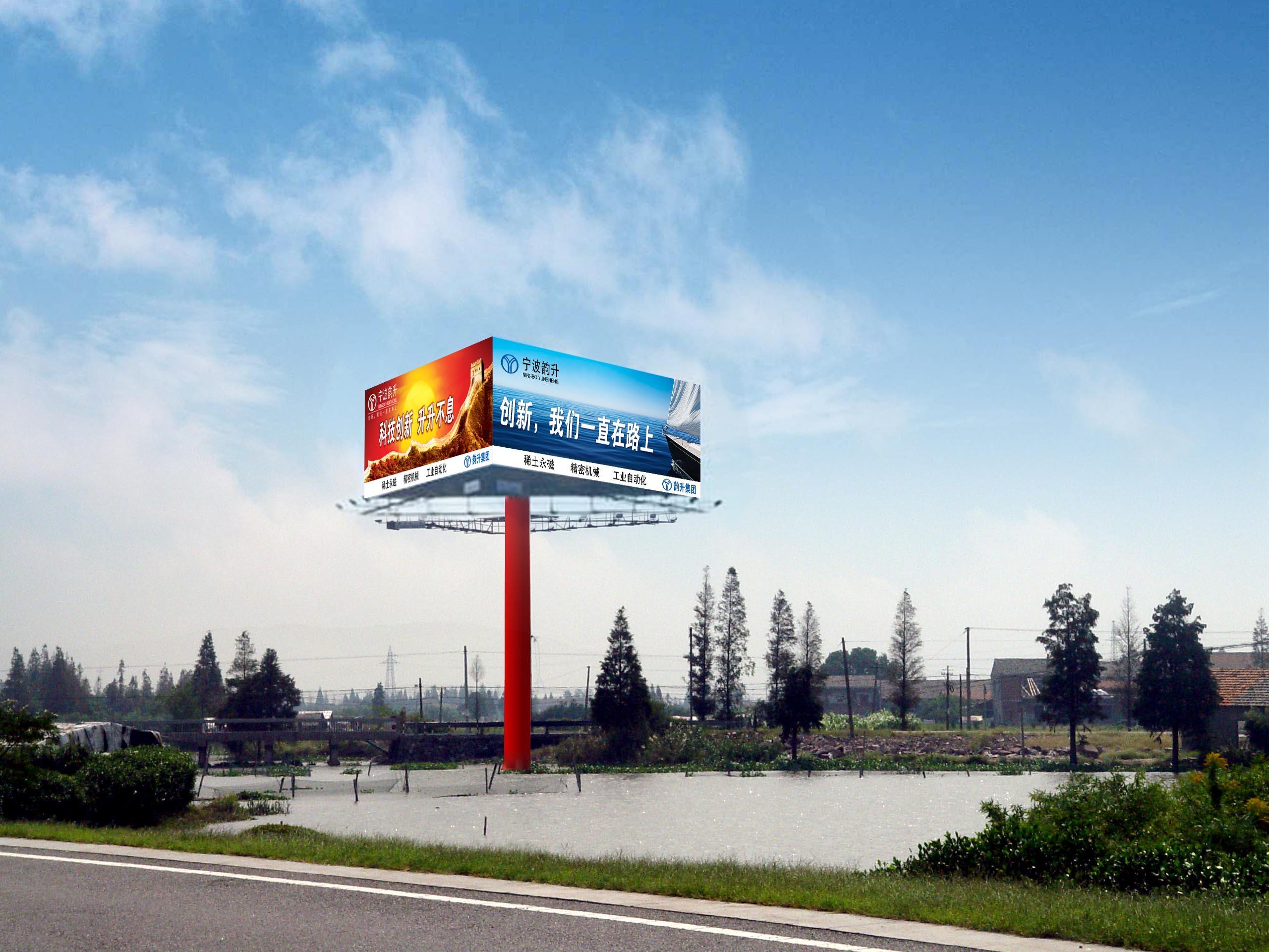 宁波栎社机场出口三面高架--户外频道--中国广告网
