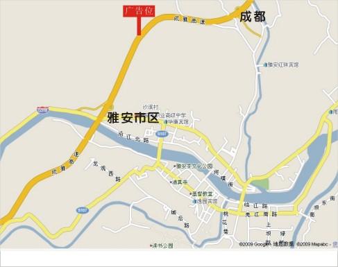 成雅高速;; 成雅高速地图