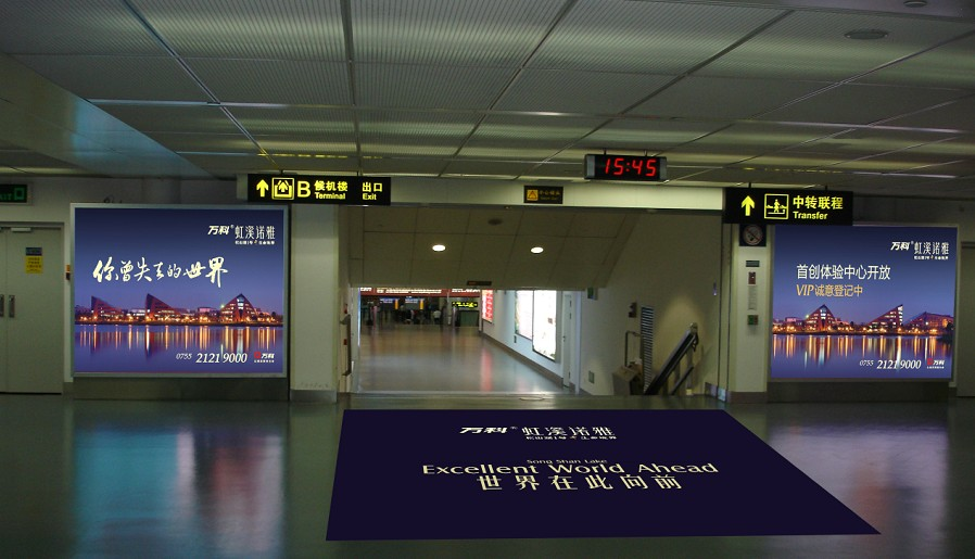 深圳机场广告(维美传媒)