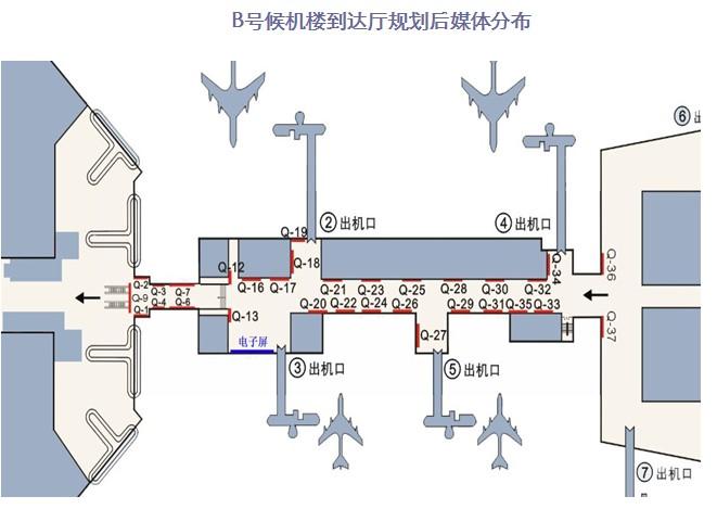 宝安机场内部平面图