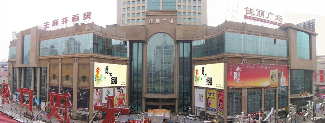 弧形墙面广告 - 中国广告网户外频道