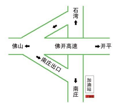 — 2012年1月1日 媒体报价 ¥6万/1年 服务内容(制作,设计,安装,射灯