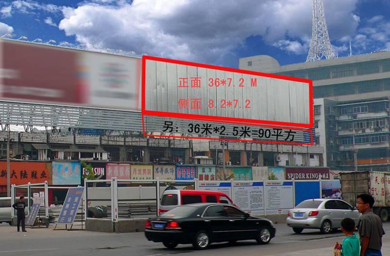 [最后更新:2009-11-11 15:45:05]武汉水厂路小学楼顶广告位