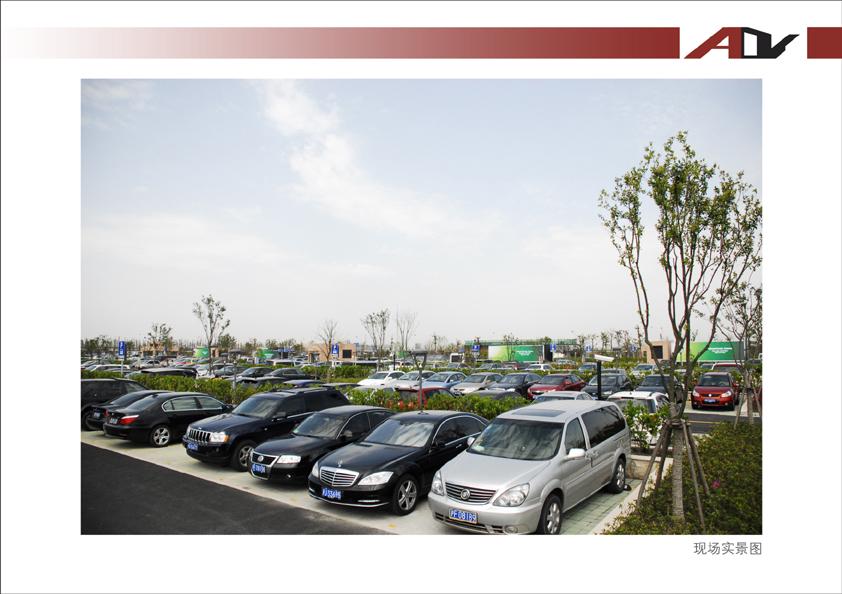 旅游区停车场设计分享展示
