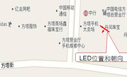 江苏省苏州常熟市方塔街营业厅led屏