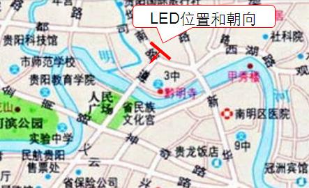 地处贵阳市手机卖场最多的中心地段