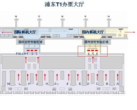 浦东机场t1办票大厅安检看板广告位