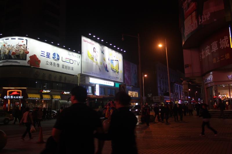 沈阳中街商业步行街农业银行楼顶大牌