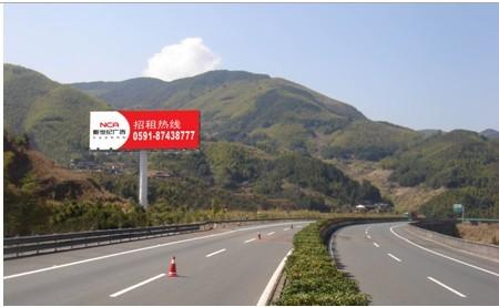 布点全面,广告位分布于各高速(含沈海,福银福建段等),机场重要通道