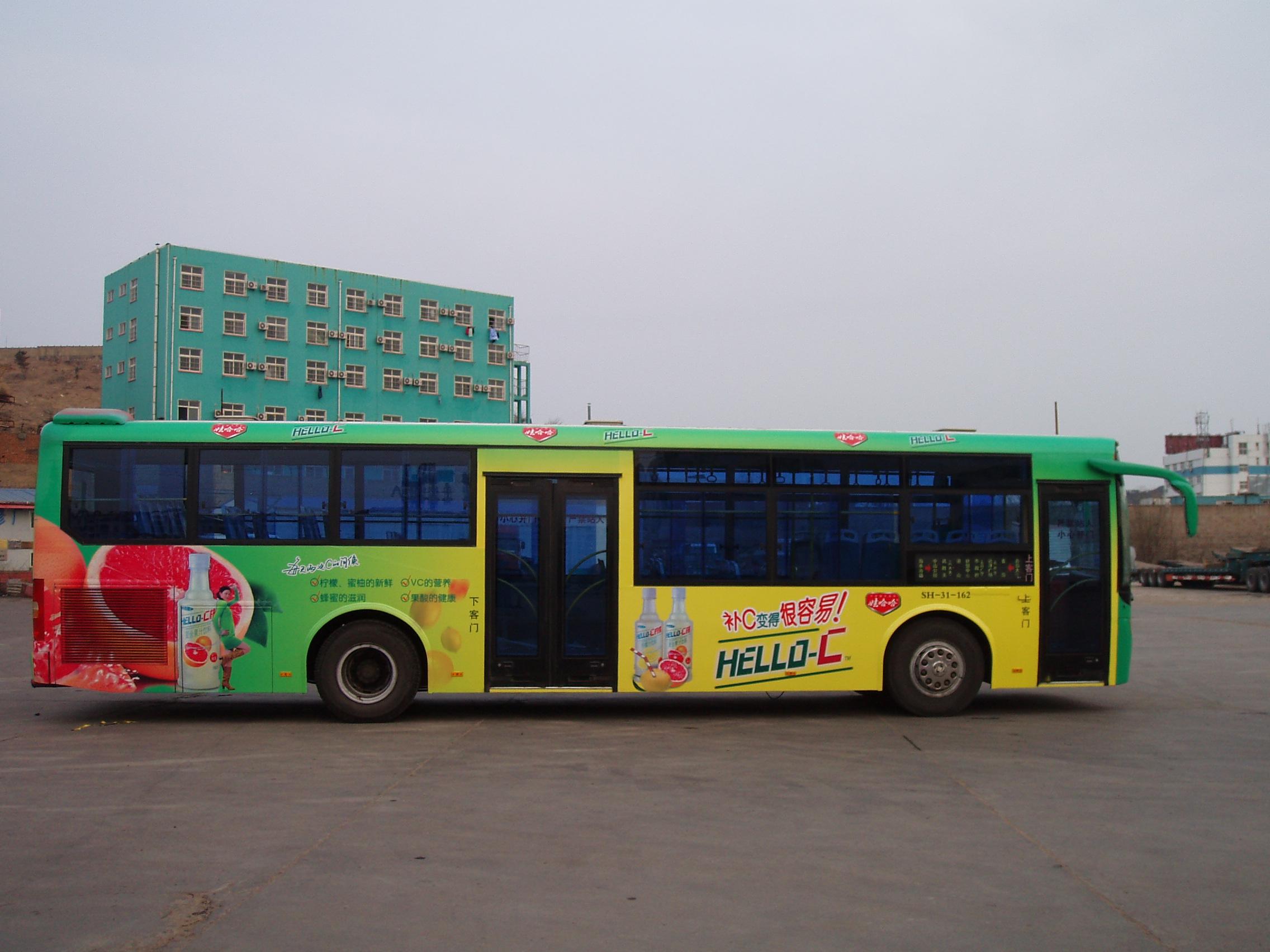 青岛919路公交车路线 青岛919路公交车南线现在的