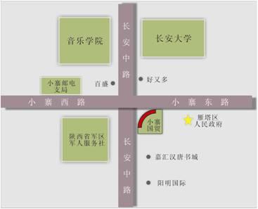 小寨国贸二手房出售,三室一厅零卫,小寨国贸大厦151平米最低价7000/平