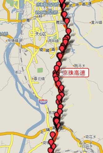 京港澳高速(京珠高速)湖南段长沙至株洲大石桥沿线