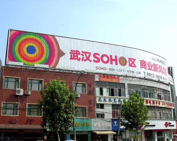 二七路江宫楼顶广告位 - 中国广告网户外频道 - 户外