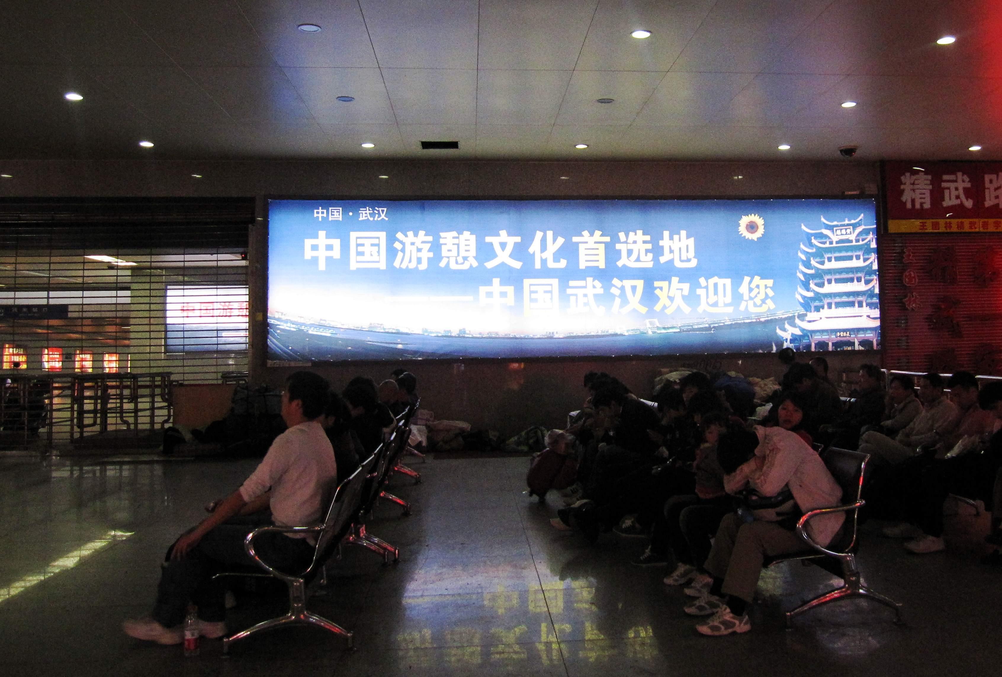武昌火车站接站大厅广告位