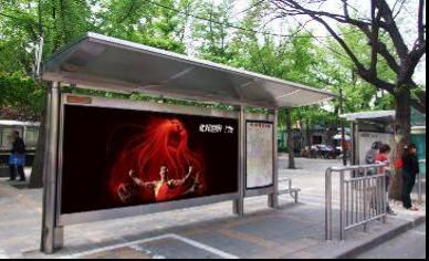 梦见坐4路公交车站