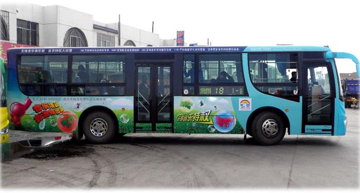 该媒体主其他媒体推荐 吴忠市公交巴士/车身广告/公交候车亭广告