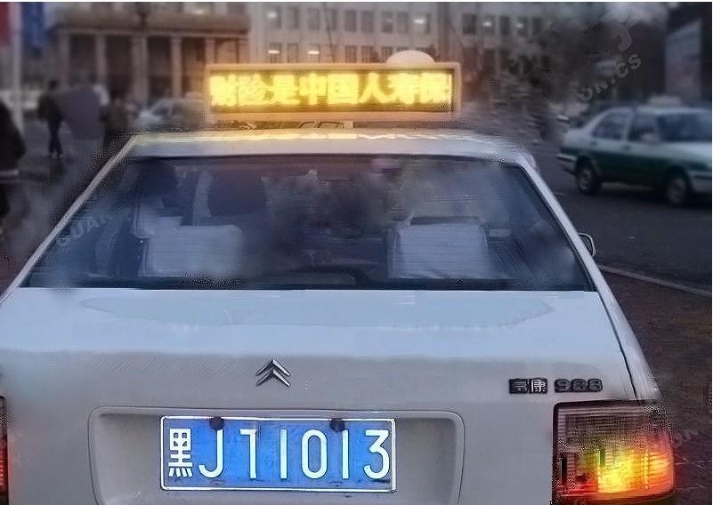 重庆长寿区出租车顶灯广告_出租车顶灯广告印刷厂新媒体广告新媒体广告
