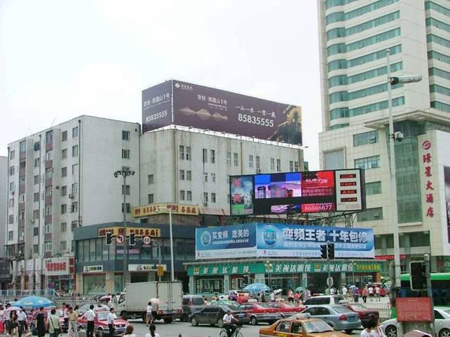 沈阳中街步行街-景星大酒店旁广告位--户外频道
