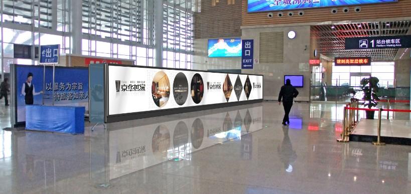 长沙黄花国际机场浩轩广告