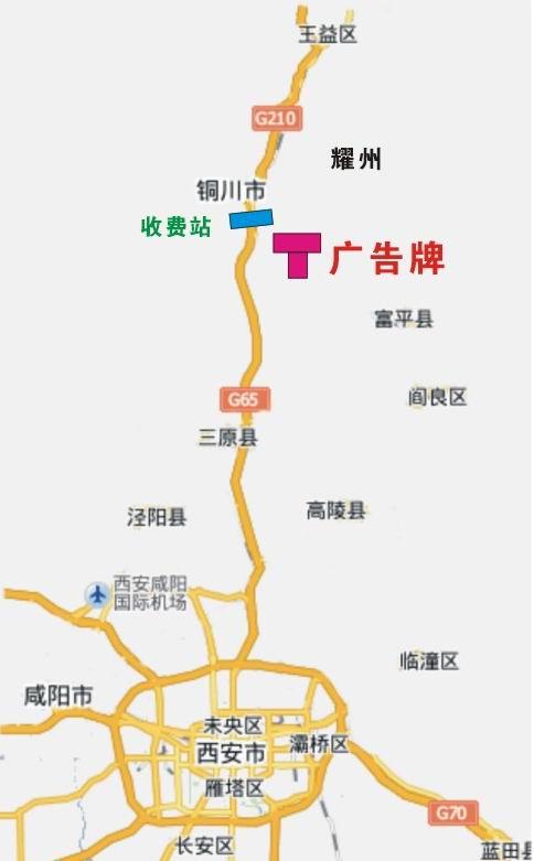 铜川新区地图相关;