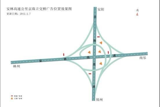 安阳曲沟镇地图