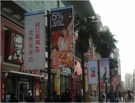 江汉路佳丽广场道旗