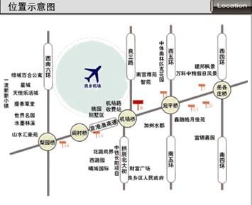 京港澳高速 北京段 良乡机场出口前1公里