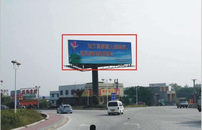 236与234省道交界揭阳市仙桥导流岛广告位