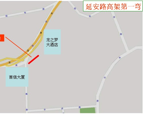 延安路高架第一弯-江苏路出口顶级大牌