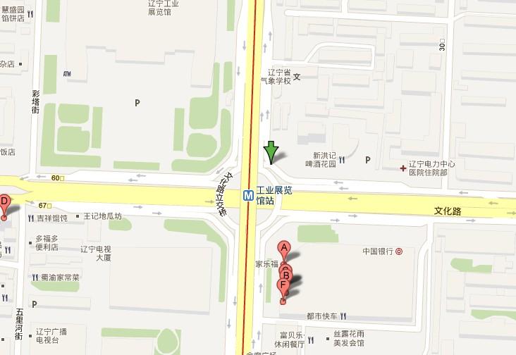 贯通沈阳新北站,沈阳桃仙国际机场