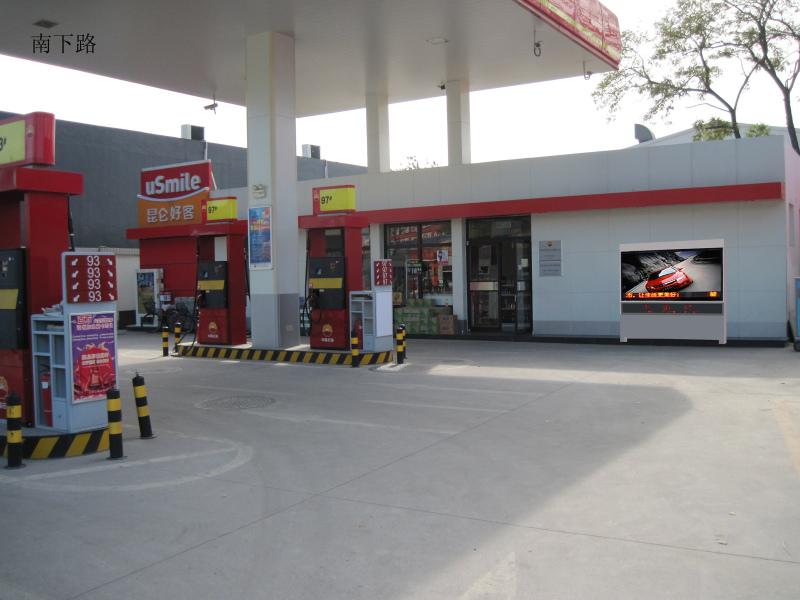 中石油全国20000座加油站广告媒体资源诚招各省市级独家代理商