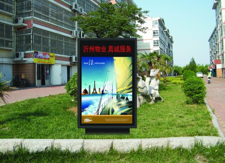 湖北·武汉·中高档社区灯箱道闸广告位编号:113642 媒体类型: 户外