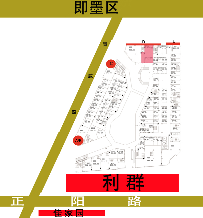 青岛城阳青威路楼顶打牌招商--户外频道--中国广告网