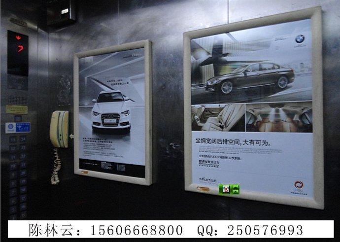 温州电梯平面广告-分众传媒