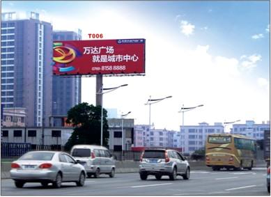 107国道长安门T牌(T006)