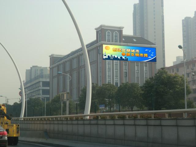 上海中环上中路隧道广告位