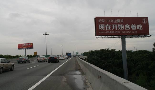 广深高速公路K32+000(南行)