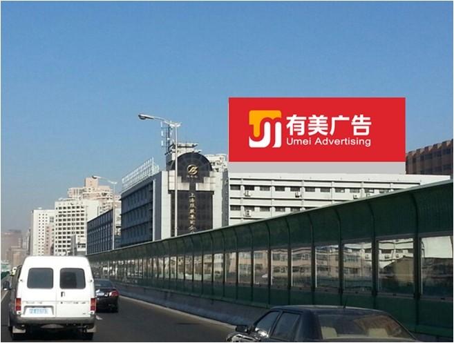 上海内环高架户外广告牌广告位招租中山西路
