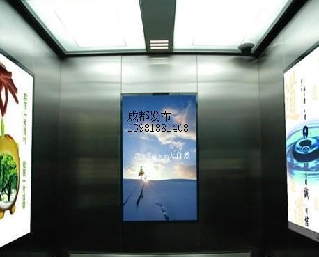 成都楼宇电梯框架广告媒体