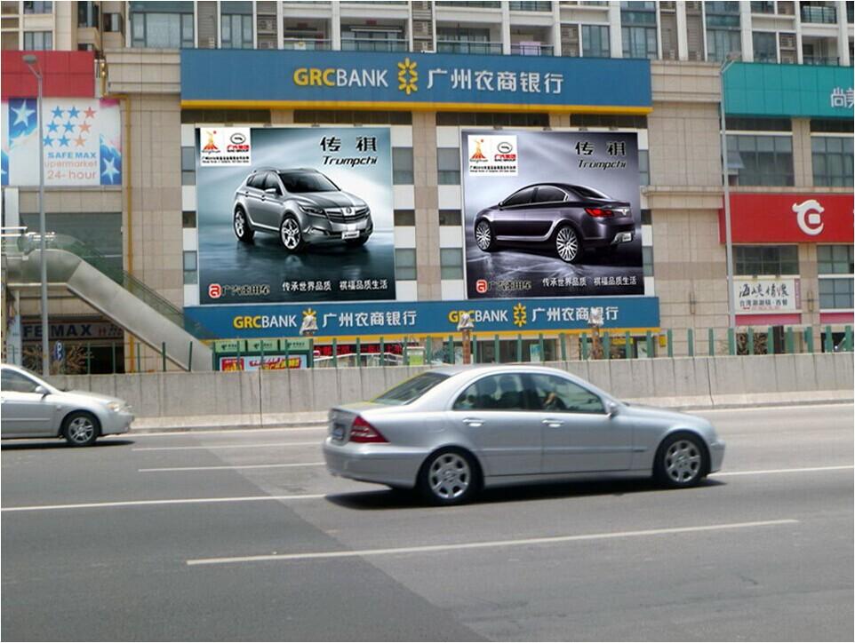 天河珠江新城猎德大道
