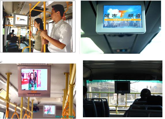 全广州公交视频