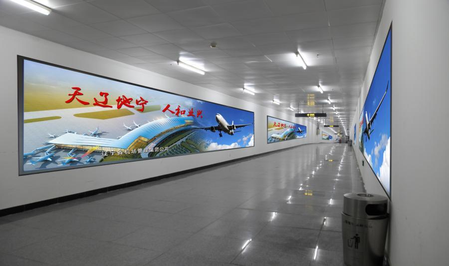 沈阳桃仙机场地下停车场灯箱