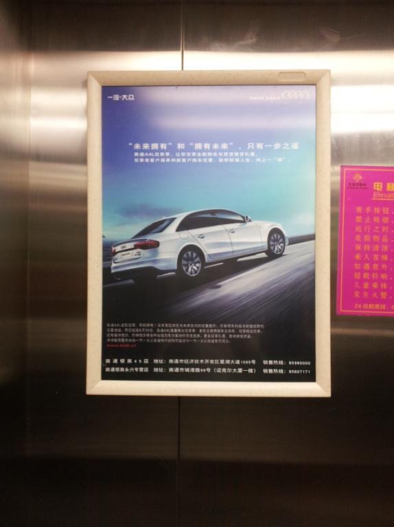南通电梯框架媒体--户外频道--中国广告网