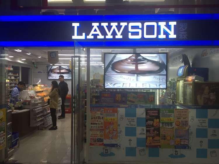 便利店媒体led显示屏--户外频道--中国广告网